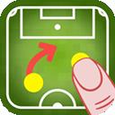 足球教练战术板 V1.0 Mac版
