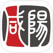 看咸阳 V1.1.0 iPhone版