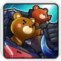 熊熊战车大战 V1.5.1 IOS版