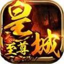 鬼武之刃之皇城至尊 V1.0 IOS版