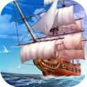 航海2017 V1.0 IOS版