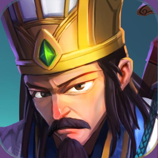 部落X三国 V1.0 苹果版