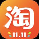 2017淘宝双十一活动版 V7.1.0 最新版