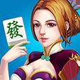 四人麻将游戏单机版 V1.23 免费版