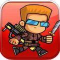 毁灭侵城僵尸 V1.0 iOS版