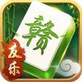 友乐江西棋牌 V1.0.0.0 安卓版