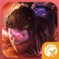 烽鼎乱世 V2.2.0 IOS版