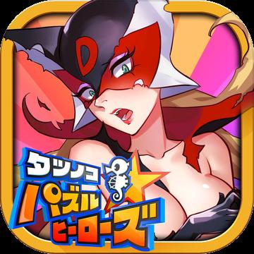 龙之子消除英雄:多龙芝断罪 V1.0.2 安卓版