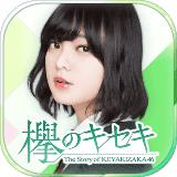 �鄣钠婕� V1.0.2 安卓版