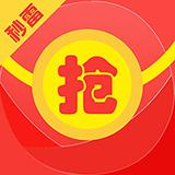 2018秒雷抢红包app下载|2018秒雷抢红包官方版V1.0.8安卓版下载
