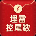 2018红包闪电抢app下载|2018红包闪电抢安卓版V1.5.5安卓版下载