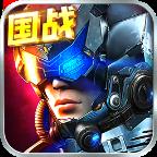 星际舰队安卓版下载|星际舰队官方手游V1.0.0.0.1安卓版下载