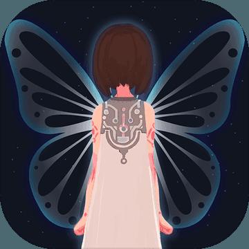 不可思议之梦蝶 V1.0 苹果版