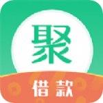 聚宝钱包借贷软件下载 聚宝钱包安卓正式版V1.1.0下载