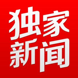 独家新闻 V1.2.03 安卓版