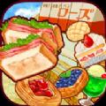 洋果子店ROSE2 V1.0.1 苹果版