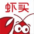 虾买商城 V1.2.0 ios版
