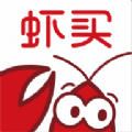 虾买商城 V1.2.0 安卓版