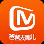 芒果tvTV版VIP破解版 V5.5 高清版