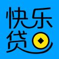 快乐贷借款 V1.0 苹果版