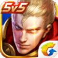 王者荣耀世家美化皮肤软件 V1.1.5 安卓版