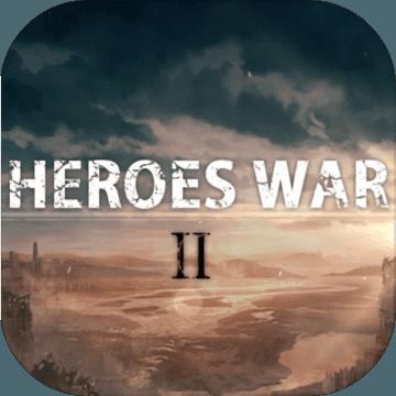 勇者使命2 V1.0 苹果版