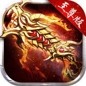 热血霸王 V1.0 安卓版