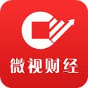 微视财经 V1.0 TV版