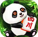 四川熊猫麻将 V1.0.11 电脑版