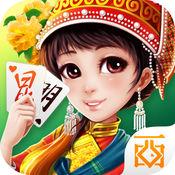 西元昆明棋牌 V2.4.0 iPhone版