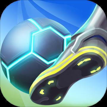 我想踢足球 V1.0 苹果版