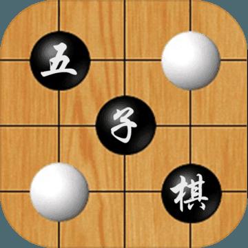 联机五子棋安卓版
