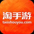 淘手游交易平台 V1.0 iPhone版