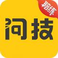 问技陪练 V1.4.7 安卓版
