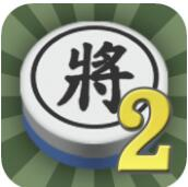 暗棋2Chinese DarkChess 2 V2.1.1 安卓版