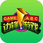 边锋棋牌游戏大厅 V1.0.1 iPhone版