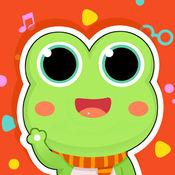 小蛙视频 V5.1.1 ios版