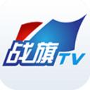 战旗TV V2.0.0 电视版