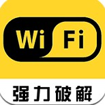 一看wifi密码神器 V1.1.3 免费版
