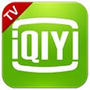 爱奇艺TV版 V7.11 免费最新版
