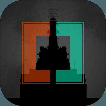 工艺战舰:重聚 V1.0 苹果版