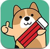 会计从业练题狗 V2.0.0.1 安卓版