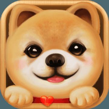 心动小狗 V2.22.0 苹果版