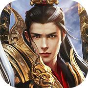 皇室霸业战争 V1.0 手机版