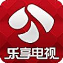 乐享直播TV版 V4.6.06 官方最新版