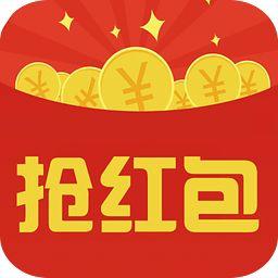 2018二维码红包挂微信红包神器V1.0 免费版}