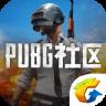 PUBG社区 V1.4.2 安卓版