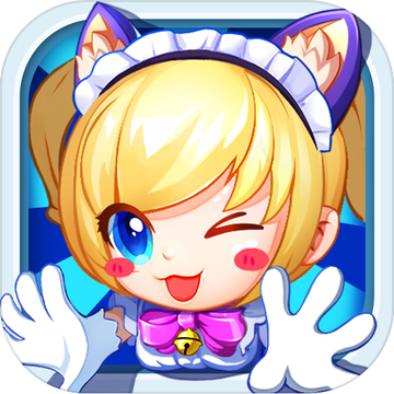 躲猫猫萌计划 V1.0 官方版