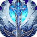 天琊剑V1.6.0 安卓版