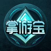 枪火游侠掌游宝 V1.0.1 iPhone版